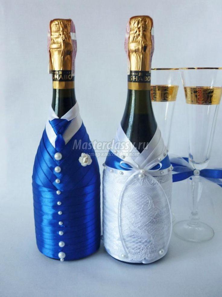 Decoración de champán de la boda.  La novia y el novio