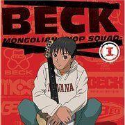 Beck: Mongolian Chop Squad (2004)