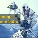 Hanuman Chalisa Meaning and Translation