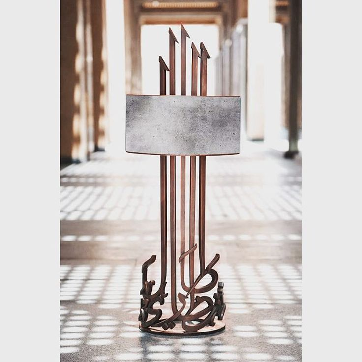 iyadnaja طال انتظاري Bending copper to form poetry ... Red copper and concrete shade. Comes in several tones of steel and concrete ..