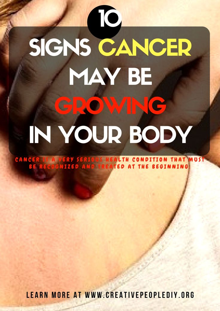 10 SIGNS CANCER MAY BE GROWING IN YOUR BODY ...Cancer is a very serious health condition that must be recognized and treated at the beginning.