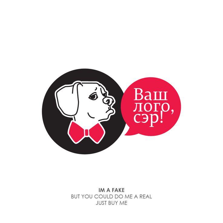 hello sir logo dog service
