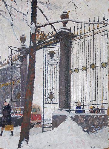 Шпонько Григорий Андреевич (1926 – 2005) Ленинград. Решетка Летнего сада, 1961