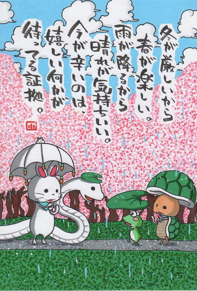 ダントツで美味しいですね。|ヤポンスキー こばやし画伯オフィシャルブログ「ヤポンスキーこばやし画伯のお絵描き日記」Powered by Ameba