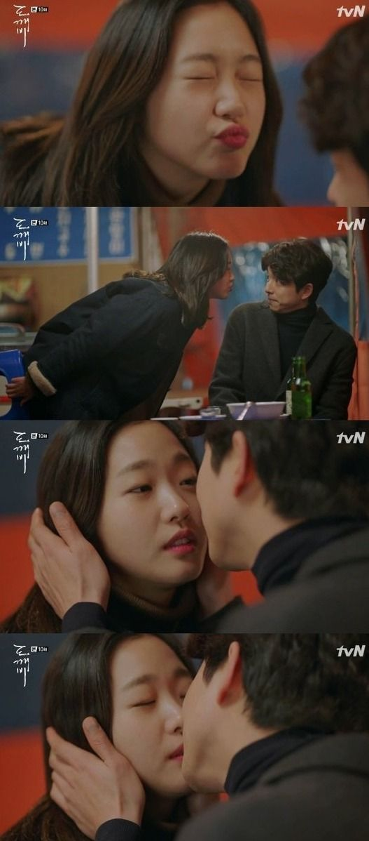Added episodes 9 and 10 captures for the Korean drama 'Goblin'.