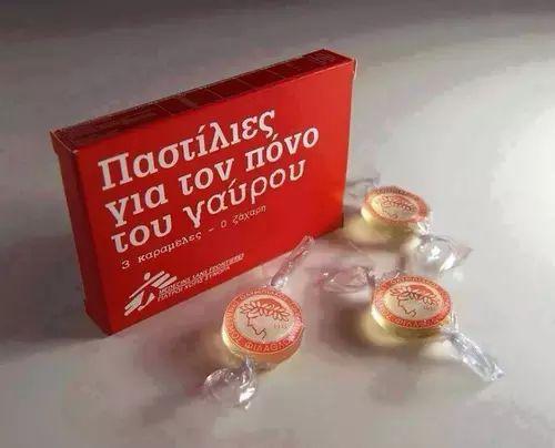 εικόνα discovered by Ελένη-Σοφία. Discover (and save!) your own images and videos on We Heart It