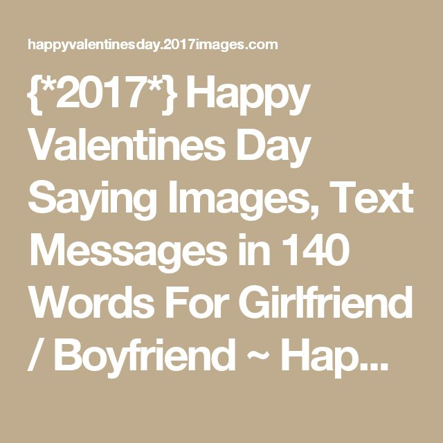 valentine sms for friends