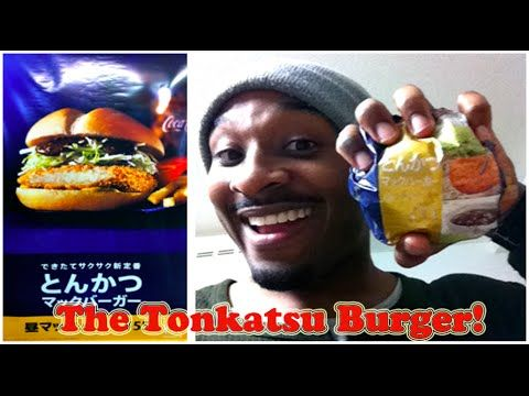 Here's what the actual Tonkatsu burger looks like.  Had to give it a try.
