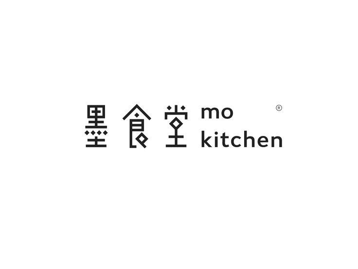 墨食堂 X 白马光年-古田路9号-福建玖号网络科技有限公司