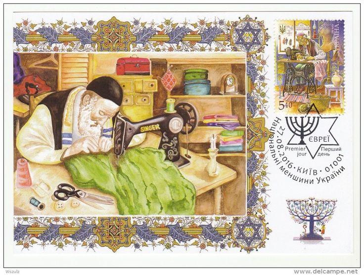 Ukraine, 27.8.2016. National Minorities in Ukraine - Jews. Value: 5,40 (G). Maxcard. Price: ?