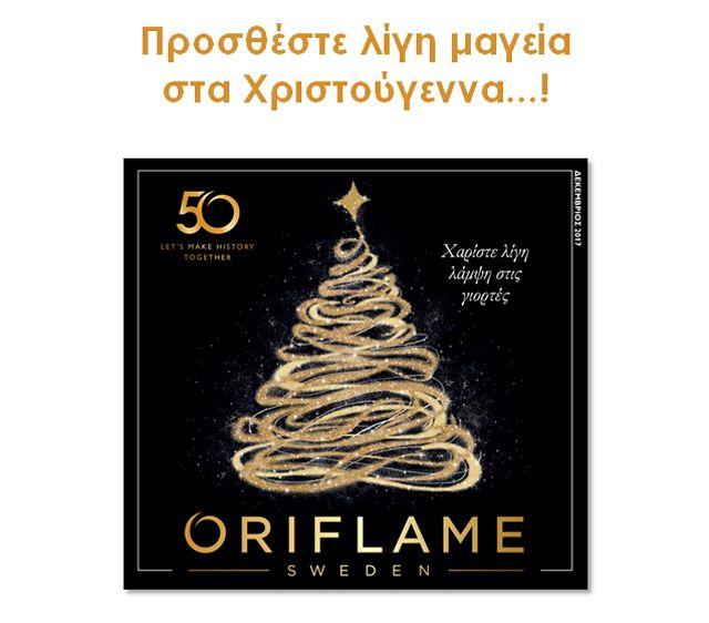 Oriflame Xrusa Stergiadou: Νέος Κατάλογος Δεκεμβρίου! Προσθέστε λίγη μαγεία σ...