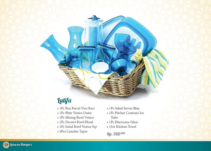 Lebaran Parcel - Latifa. Click www.informa.co.id for more collection.