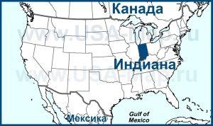 Индиана на карте США