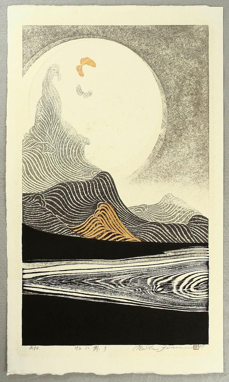 版画家 岩見禮花(いわみれいか)さんは、水をテーマにした作品を数多く手がけている昭和後期から平成にかけて活動されている版画家です。岩見さんの作品に見られる独特な世界観と木版画による美しい模様のうねりがとても特徴的で素敵なんです。版画家 岩見…