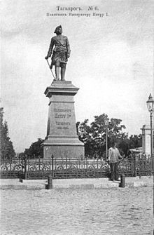 Peter the Great - Over 1,200 of the rebels were tortured and executed, and Peter ordered that their bodies be publicly exhibited as a warning to future conspirators.[16] The Streltsy were disbanded, and the individual they sought to put on the Throne—Peter's half-sister Sophia—was forced to become a nun.
