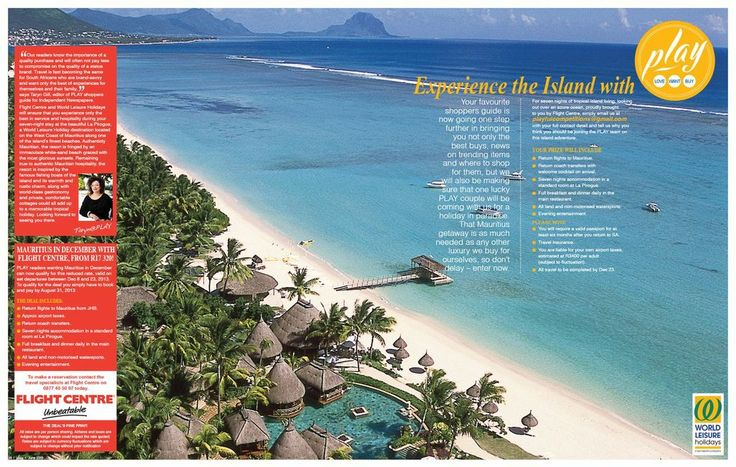 MAURITIUS competition. Did you enter?