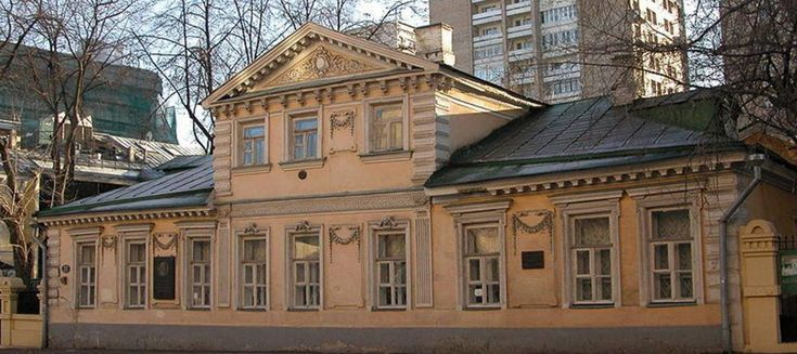 ALEXANDER HERZEN HOUSE MUSEUM #moscovery #moscow #alexander #herzen #house #museum