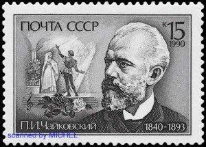 Peter Tschaikowski auf Briefmarke aus der Sowjetunion von 1990