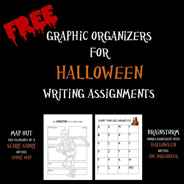 Halloween   What is the witch cooking  CreKid com   Creative     Included are    Halloween themed creative writing task cards to choose from  and   blank task