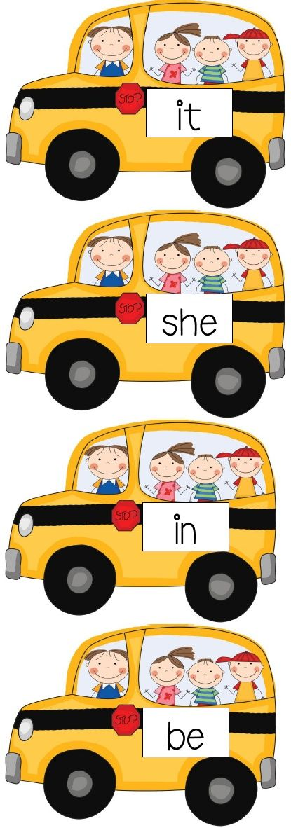 Sight Word Bus FREEBIE
