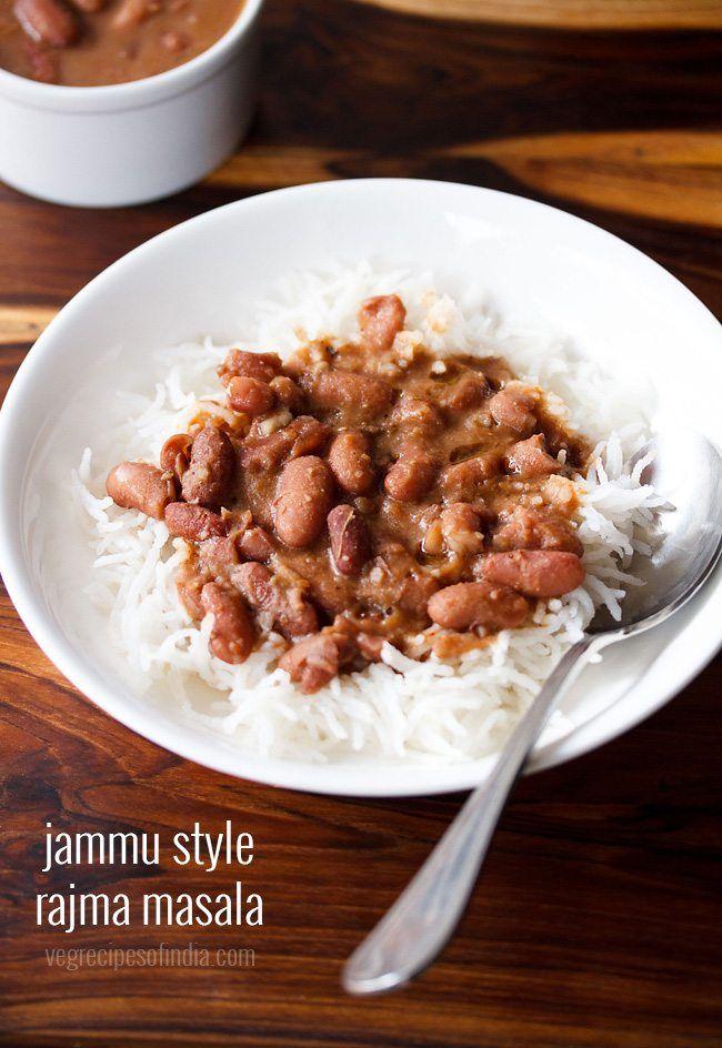 rajma masala recipe jammu style | how to make jammu rajma recipe
