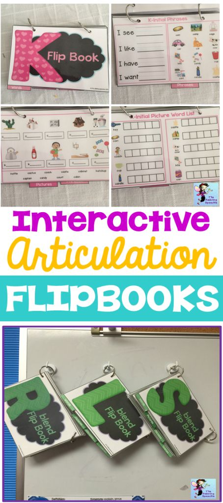 Use these interactive flip books for articulation by laminating and using with a dry erase marker.  Kids LOVE them!!