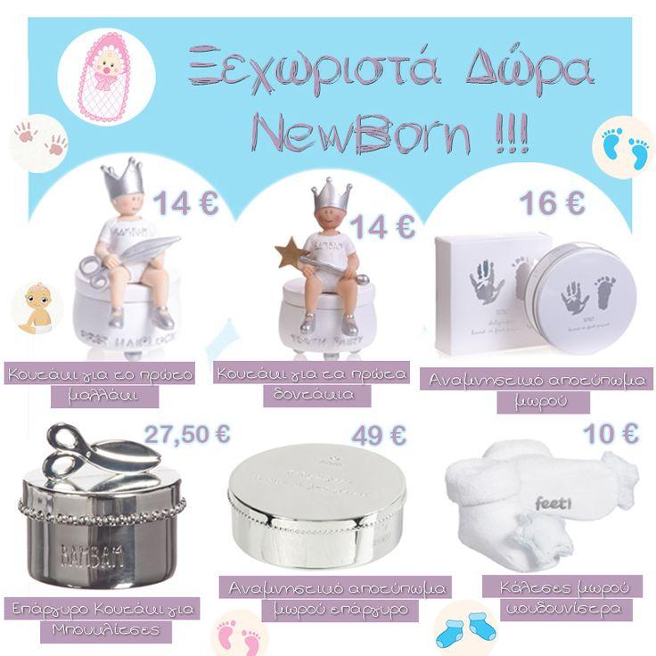Πρωτότυπα Δώρα για Νεογέννητα που συνδυάζουν την ρομαντική διάθεση με την μοντέρνα αισθητική 💖 👉 Αναμνηστικό αποτύπωμα μωρού 👉 Κάλτσες μωρού κουδουνίστρα  👉 Κουτάκι για το πρώτο μαλλάκι 👉 Κουτάκι για τα πρώτα δοντάκια Δείτε τα όλα εδώ : http://www.vaptisi-online.gr/bam-bam.html