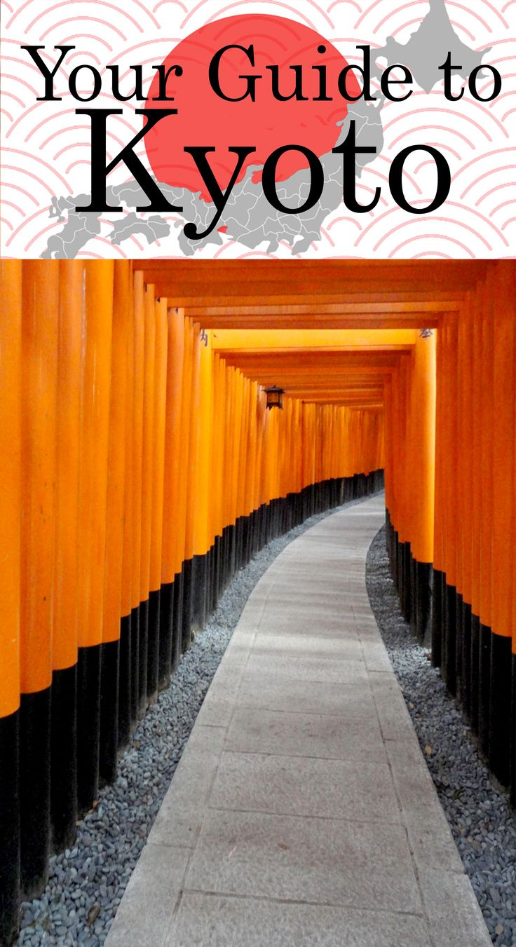 Japan by Prefecture: YOUR guide to Kyoto