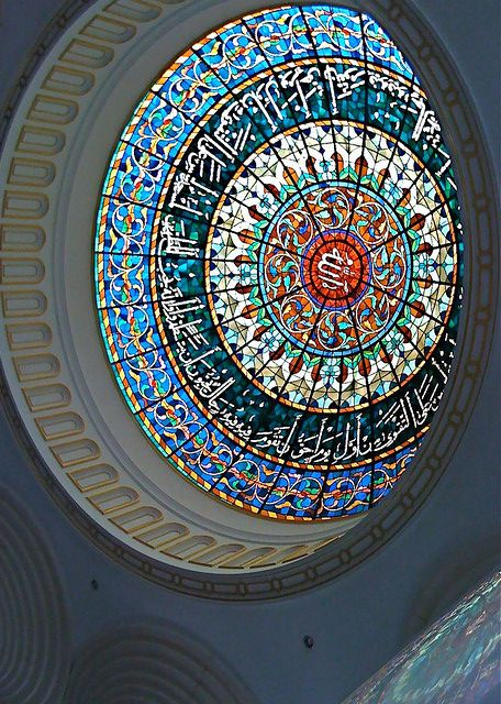 Inside roof of the Jame'Asr Hassanil Bolkiah Mosque in Brunei, located on the north coast  of Borneo, an island which is also a part of Indonesia and Malaysia.Stained Glass Windows, Glass Domes, Islam Art, Glasses Dome, Islam Architecture, Islamic Calligraphy, Art Deco, Islamic Art, Stained Glasses