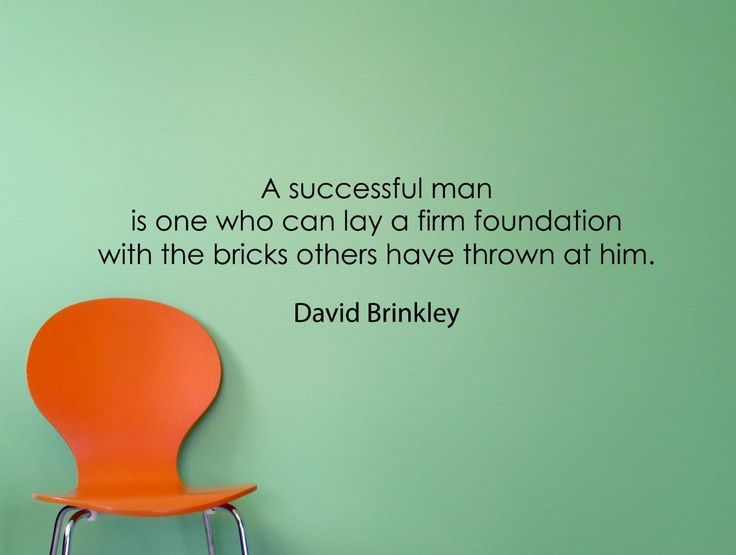 """David Brinkley Motivational Business Quote Wall Decal """"A Successful Man Is One Who..."""""""