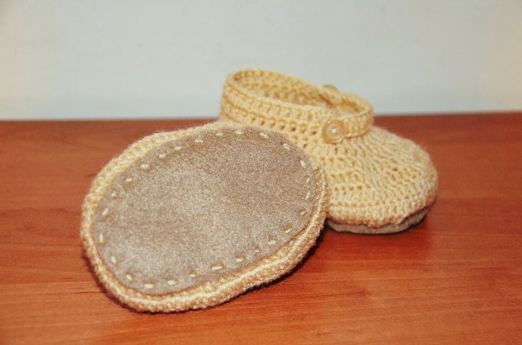 little crocheted shoes