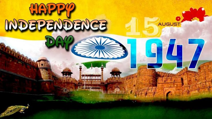 Best Slogans On Independence Day In Hindi | Indian Independence Day