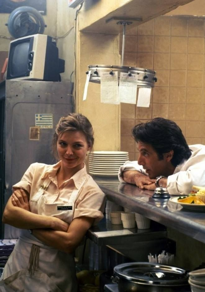 Frankie & Johnny (1991). Al Pacino, Michelle Pfeiffer. Directed by: Garry Marshall