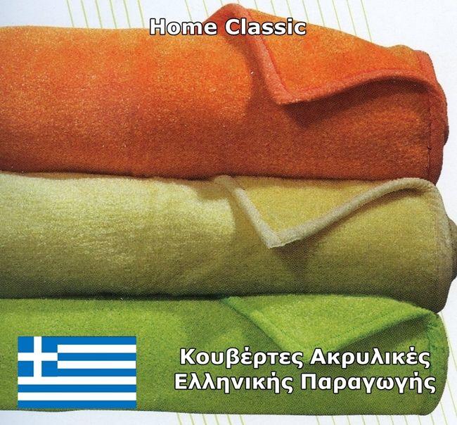 Ακρυλικές κουβέρτες Ελληνικής παραγωγής !!!! http://www.homeclassic.gr/e-shop/#!/~/product/category=4414715&id=19135565