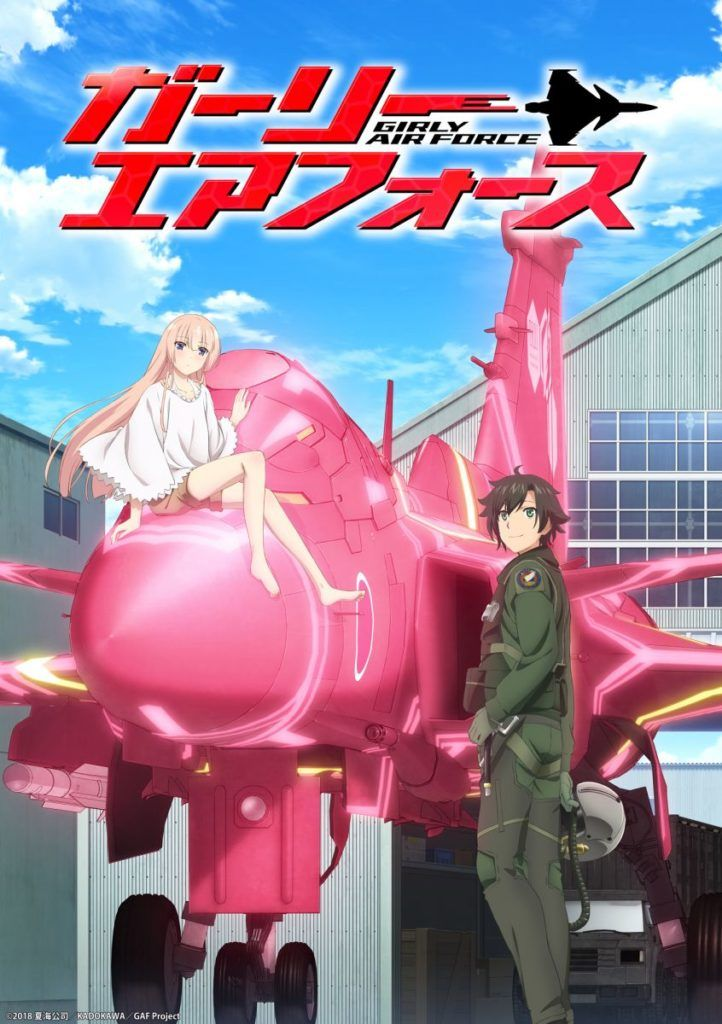 girly air force episode 1 stream