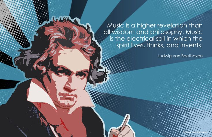Beethoven Quote – Tone Deaf