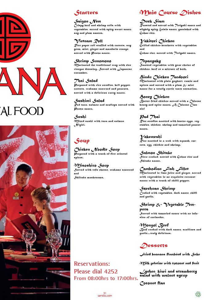 Sandos Playacar's Asiana Oriental restaurant.  Looking for Ala cart top of the line Oriental foods?  The Sandos Playacar each Resort and Spa has it here at the Asiana restaurant!