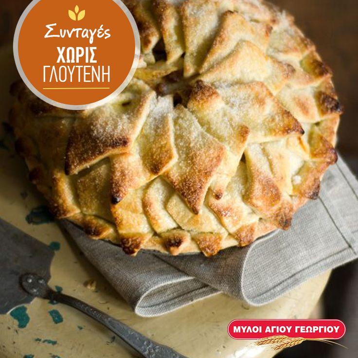 Ποιος δε λαχταράει ένα κομμάτι λαχταριστή μηλόπιτα; Με αλεύρι για όλες τις χρήσεις χωρίς γλουτένη από τους Μύλους Αγίου Γεωργίου τώρα μπορούμε να την απολαύσουμε όλοι ανεπιφύλακτα! #myloiagiougeorgiou #glutenfree #recipes #applepie