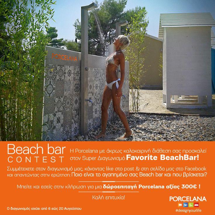 Favorite Beach Bar Contest