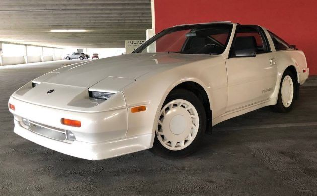 Pin By Lucio Ivan Romanelli On Foreign Affair In 2020 Nissan 300zx Turbo Nissan 300zx Nissan