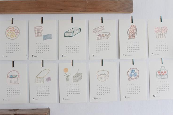 堀口尚子 2013年カレンダー「ieカレンダー」