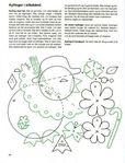 Мобильный LiveInternet Журнал с пасхальными поделками из бумаги | наталка_умничка - Дневник наталка_умничка |