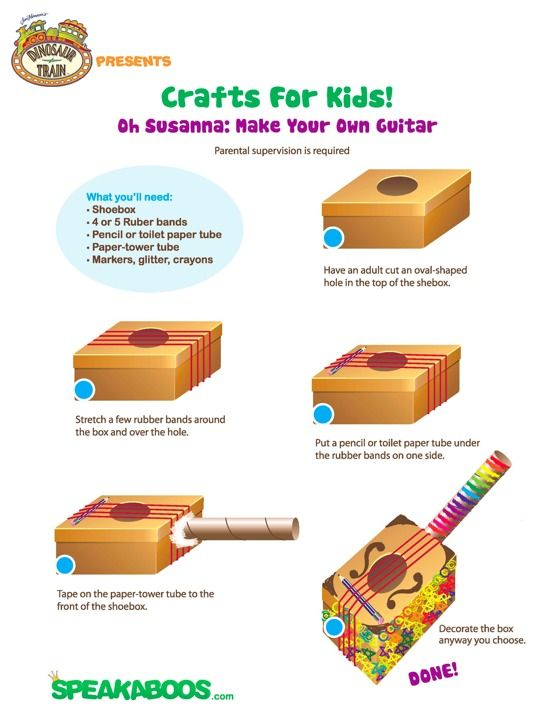 Arts and Crafts: Box Guitar | Speakaboos Worksheets