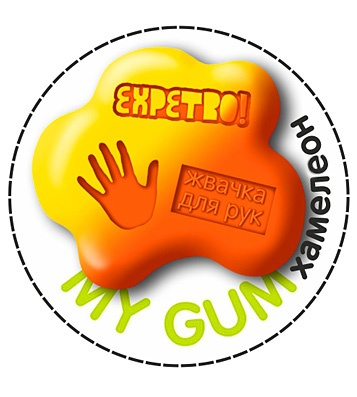 Жвачка для рук My Gum Changing Colour - Orange