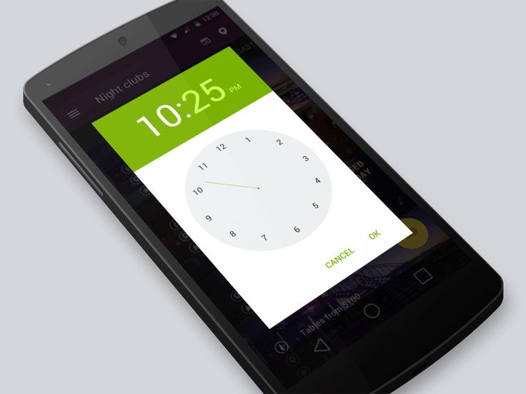 Time picker   material design