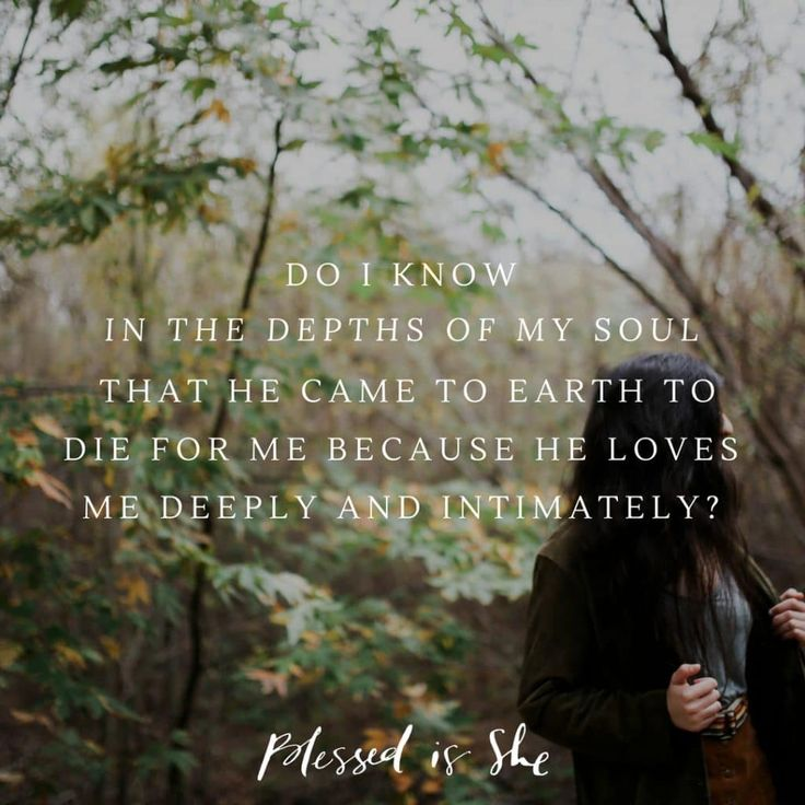 Do I believe with every fiber of my being that He is the Son of God & the Son of Man? | Christian daily devotions for women | @blessedisshe_ | Catholic encouragement