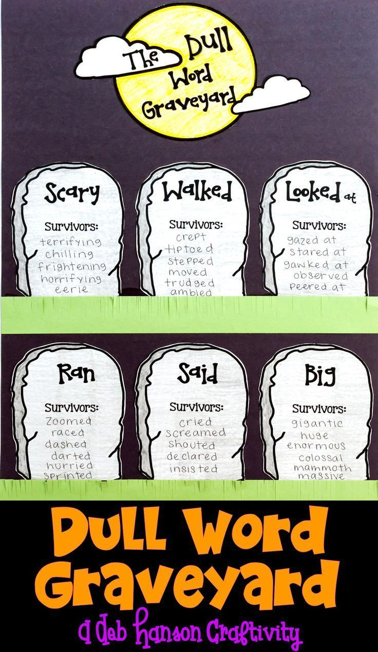 Dull Word Graveyard- Help your students put those common, boring words to rest with this writing lesson that features a craftivity!