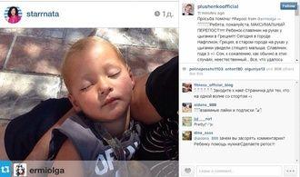 В Греции на руках у цыганки обнаружен, возможно, русский ребенок
