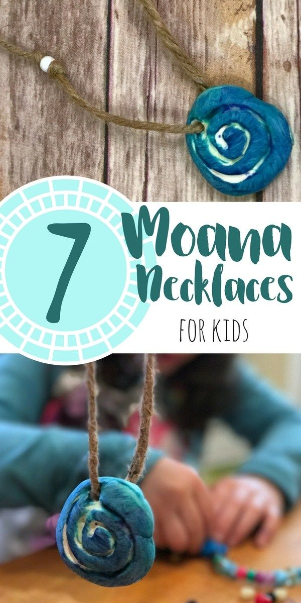 7 Moana necklace craft tutorials with a range of difficulty level and with a variety of materials. Kids will love to make these (and maybe adults too!)
