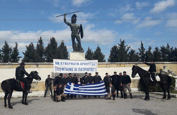 Πατριωτικός ξεσηκωμός! Έφτασαν στο άγαλμα του Μ. Αλεξάνδρου οι αλογατάρηδες της Κρήτης – Ας κρυφτούν οι αναρχικοί –